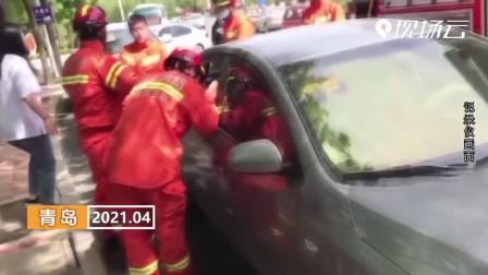 半岁婴儿被困车内20余分钟 消防急速救娃