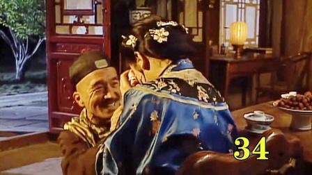刘墉喜欢自家丫头,心思被夫人看透!