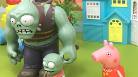 佩奇太懂事了,巨人僵尸一问佩奇,就感觉自己家的小鬼像个废物一样