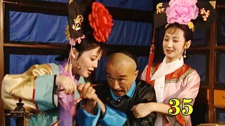 刘墉教育皇上,乾隆没怪罪,还赏赐两个妃子