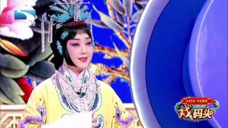 京剧《长生殿》选段