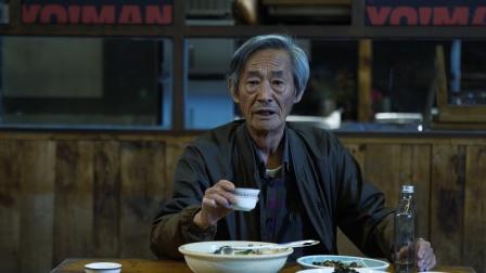 陈翔六点半:一张桌子四个人,简简单单一辈子