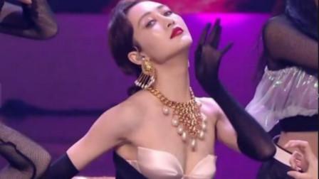 天啊!浪姐王鸥演唱起《波斯猫》太魅惑了,性感舞蹈一般人顶不住