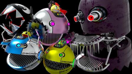 吃豆人:吃豆人VS机器人鬼