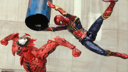 蜘蛛侠:蜘蛛侠vs大屠杀