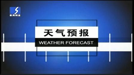 邹平电视台 邹平市天气预报 2021-05-07