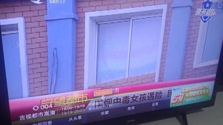 守望都市程瀚广威通讯员建龙寅生报道20210507