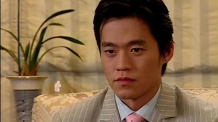 韩剧:心机女陷害总裁,却让他转败为胜!富少嫉妒了!