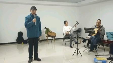 周玉彬清唱《武家坡》一马离了,琴师:韩成清