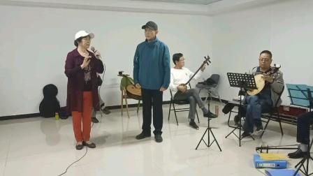 周玉彬,邢桂兰对唱《武家坡》琴师:韩成清