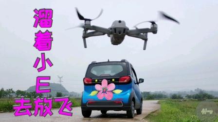 2021/5/7桂林南村无人机所拍玻璃田!