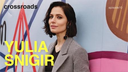 Giorgio Armani CrossRoads - Yulia Snigir