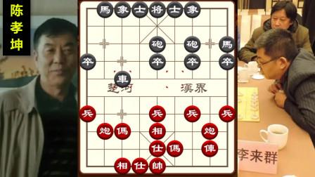 李来群 4 回合主动攻杀,干掉了陈孝坤一大车,30回在白得一马