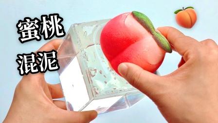 蜜桃浴球混透泰起泡胶,会发生什么呢?超解压的史莱姆混泥!