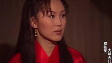 穆桂英大破天门阵:桂英流落夜宿山神庙,被耶律皓南救走并安顿她入住