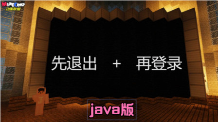 30秒时间教你一个s操作-java版