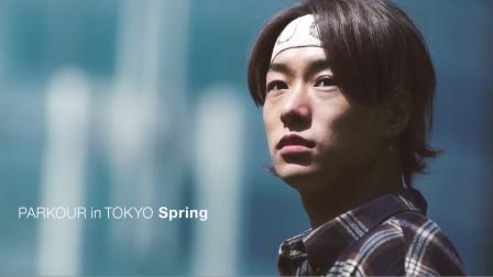 日本人气跑酷运动员Zen Shimada 2021东京春季作品