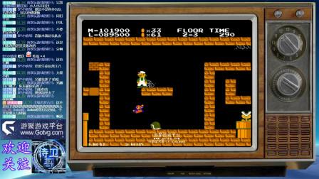 FC马里奥的要塞-双人合作版(Mario's Keep Co-Op) 侍卫哥vs中子星 直播 第20210508期