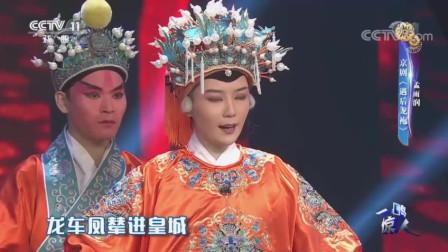 京剧《遇后龙袍》选段 :龙车凤辇进皇城——孟雨润演唱