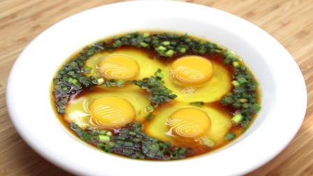 最近很流行的鸡蛋做法,酒店卖68一盘,在家成本不足5元,香极了