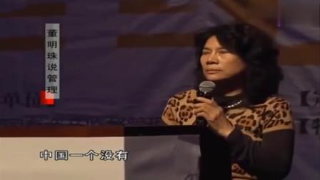 董明珠真霸气曾当众和日本首相PK!真给中国人争光,台下掌声一片
