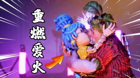 双人成行大结局:小梅举办了个人演唱会,我和她重燃爱火