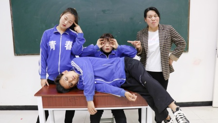 不同学生熬夜后上学的表现,学霸睡着竟也知道上课内容,太牛了