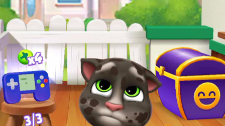 我的汤姆猫-汤姆猫身上太脏了,该洗澡