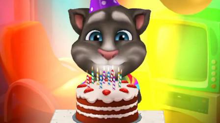 我的汤姆猫-汤姆猫长大了,学龄前儿童,生日快乐