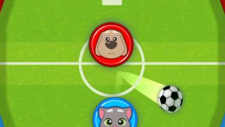我的汤姆猫-踢足球,敲砖小将