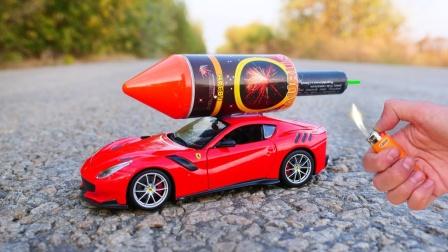 趣味工程车汽车玩具,火箭爆竹和炫酷跑车合体,会有什么火花呢?