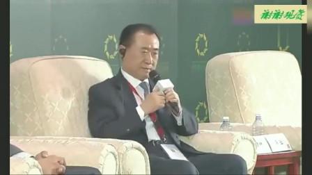 马云演讲王健林当面拆台,看马云如何机智应对!