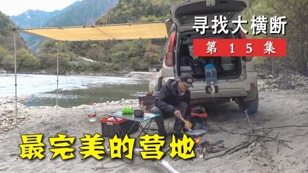 起锅烧油煮挂面,祖传手艺不能丢……有山有水有4G的完美营地
