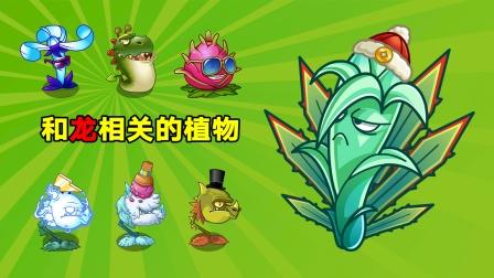 盘点:游戏中的7大龙王!他们谁更厉害呢?