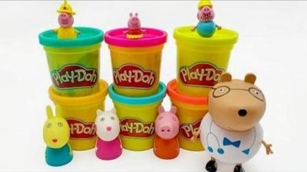 培乐多彩泥创意新玩法,儿童色彩认知萌宝识颜色分享小猪佩奇礼物