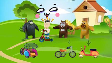 儿童剧:大黑熊老师偏心,不让熊大熊二玩自行车,光头强会怎么做