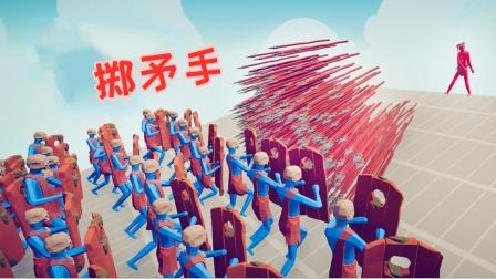 全面战争模拟器游戏 超级原始人掷矛手对战各个兵种
