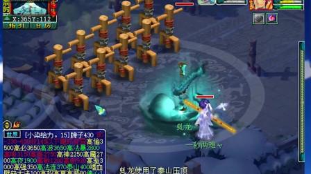 梦幻西游:老王测试出其不意的加成效果,灵力极限接近的情况下