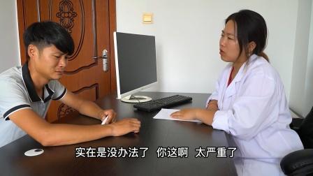 小伙看男科遇到女医生,两人对话真有才,太搞笑了