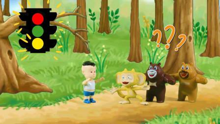 儿童剧:森林里出现了红绿灯,小朋友知道是谁安装的吗?