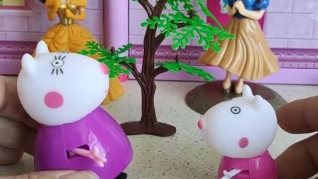 童年趣事:大鳄鱼跑到苏西家里去了,苏西好害怕