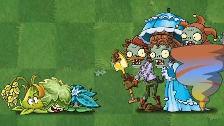 超强精英僵尸来袭,植物能否保卫疯狂戴夫?