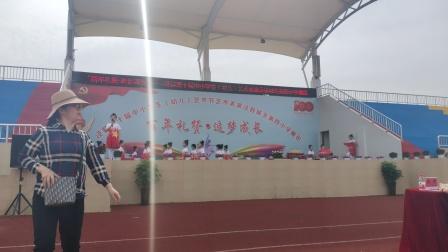 #红领巾相约中国梦#泾县城关第四小学五4班