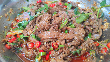 牛肉这样做太好吃了,我家一周吃7吃都不腻,鲜香嫩滑,太解馋了