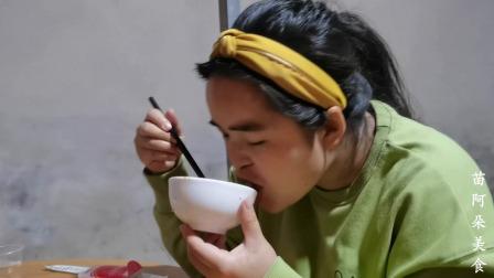 苗大姐吃最臭的菜,闻着臭吃着香,米饭添了一碗又一碗