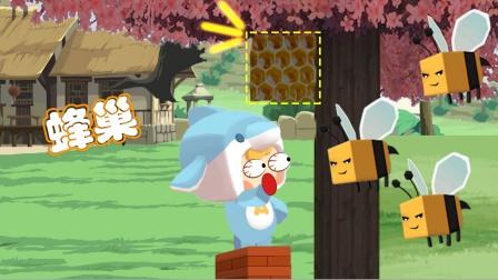 迷你世界动画:再也不嘴馋了,挖蜂巢时出现了一堆蜜蜂,追着我咬