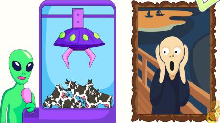 魔法橡皮擦:外星人开启了搞怪模式,吓得对面目瞪口呆!