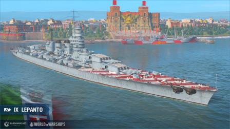 【战舰世界欧战天空】第1400期 战列舰合集(16)勒班陀的战场选择