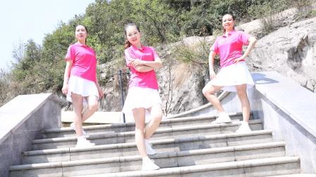 凉都第八套健身操舞第六节三步运动(背面)演示