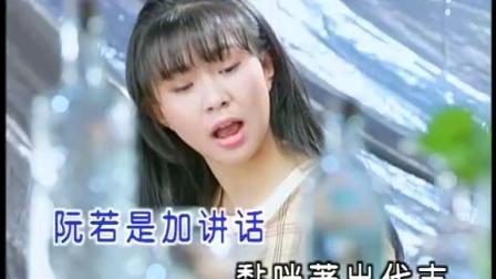 卓依婷-01-金包银【高清】